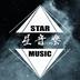 星空-音乐