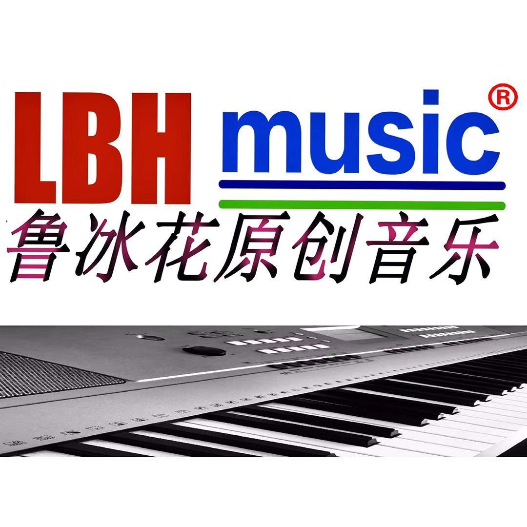 LBHmusic