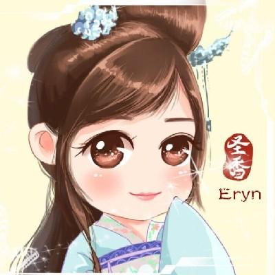 Eryn圣香