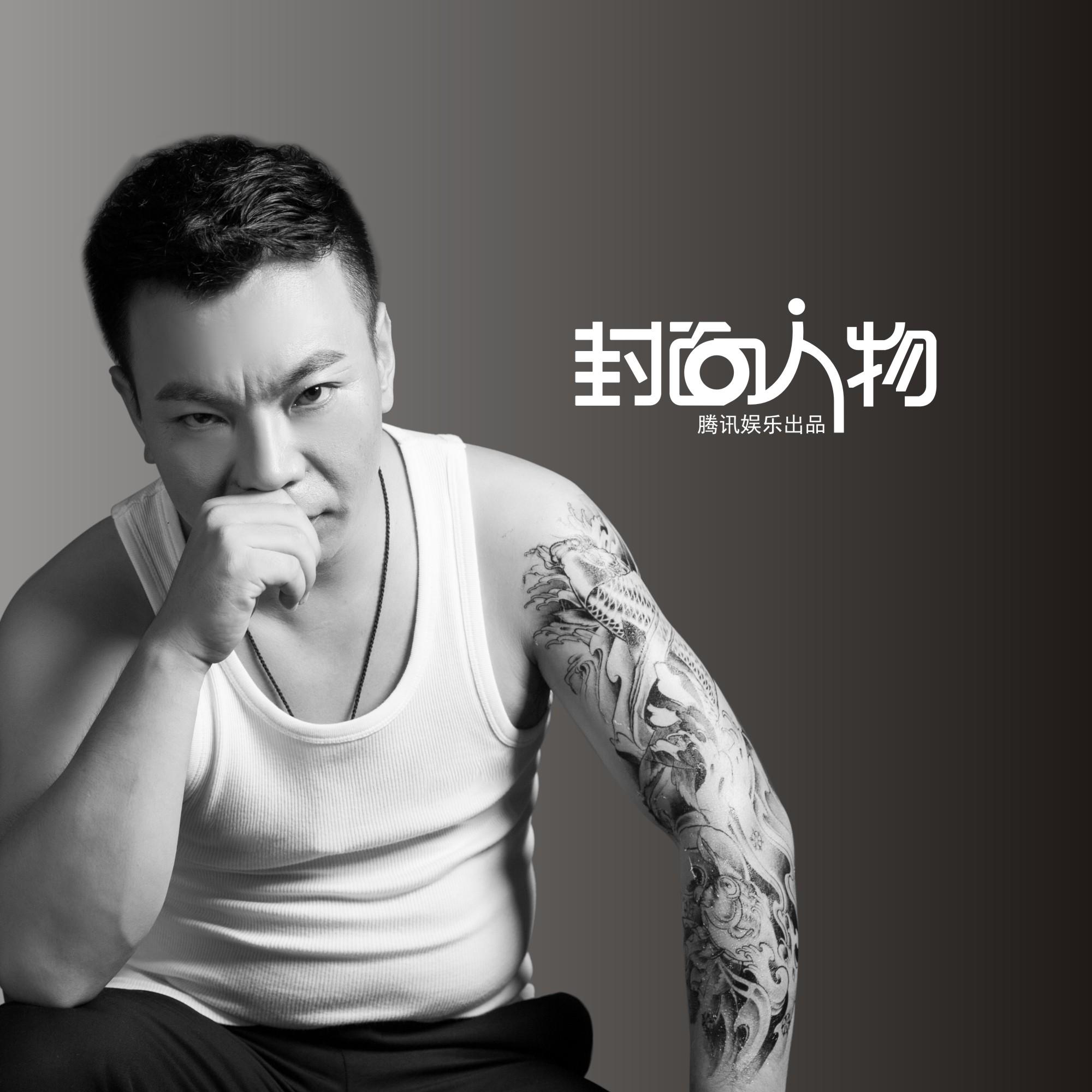 孙海峰(黑先生)