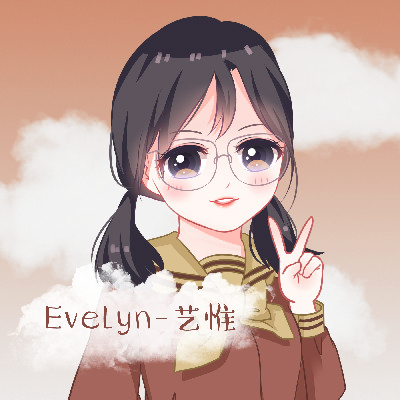 Evelyn-艺惟