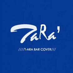 T-ARA BAR COVER