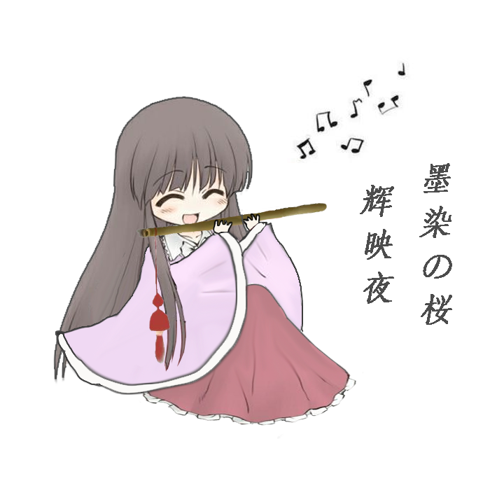 墨染之桜辉映夜