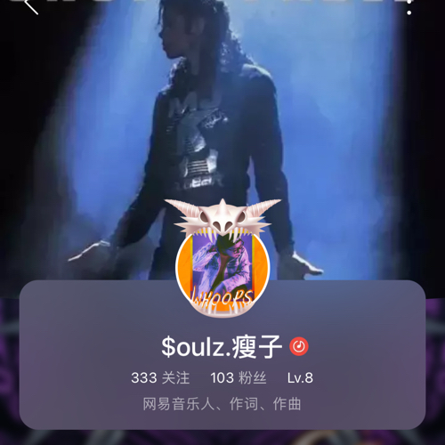 Soul.z