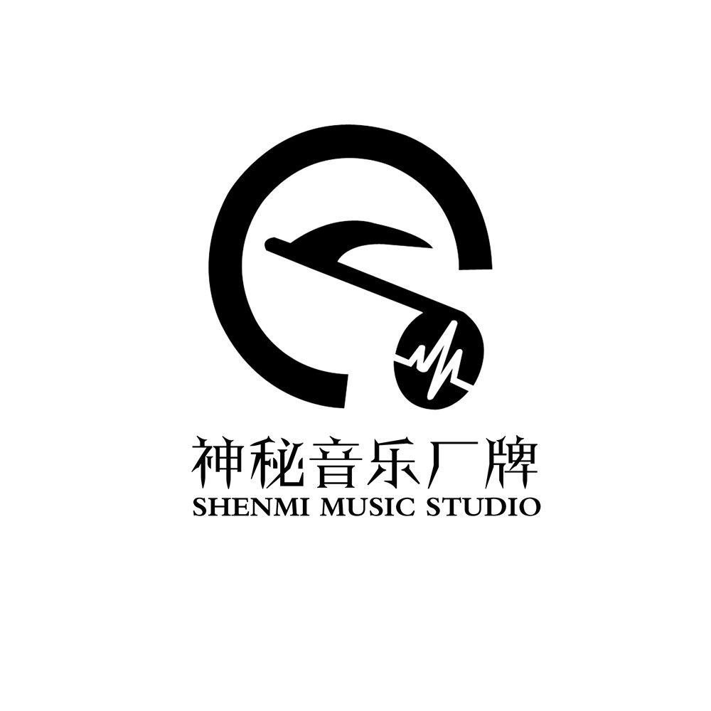 神秘音乐厂牌
