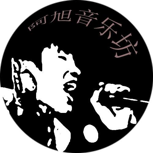 DurStudio阿旭